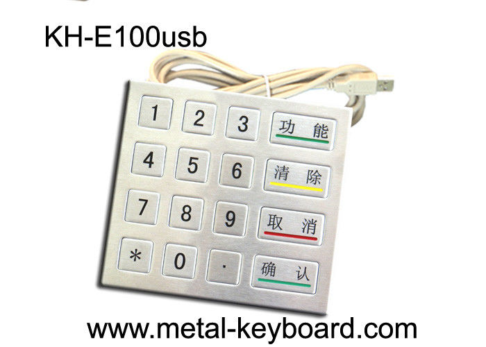 4 4 Design 16 Keys Payment Metal Kiosk keypad with PS2 / USB Interface