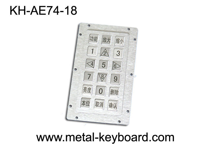 Vandal proof Metal  Kiosk Keyboard for Self - service control machine