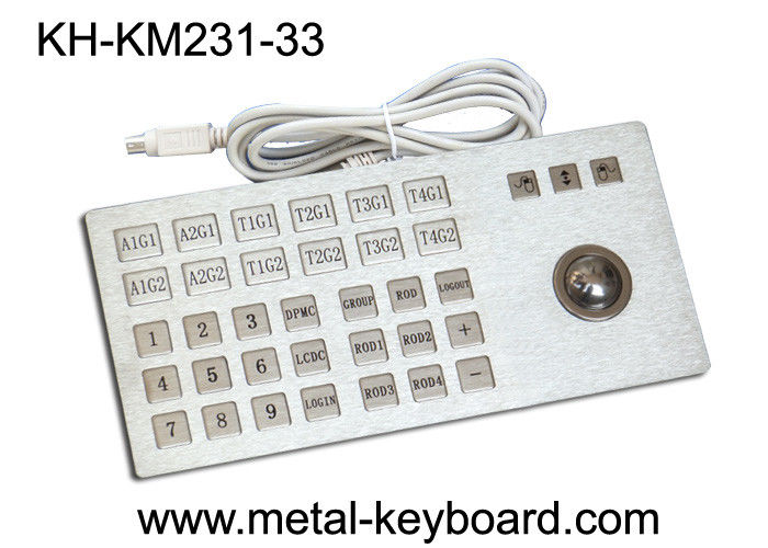Dust - Proof Industrial Info - Kiosk Keyboard with Rugged Trackball