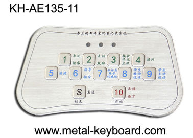 الصين Stainless Steel Kiosk Keyboard , Custom Metal vandal proof keypad مصنع