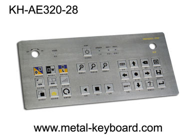 الصين Customizable Industrial Water Resistant Keyboard For Access Control Table مصنع